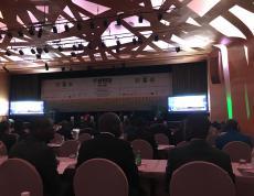 Journée 01 : Séminaire sur le positionnement de l'Afrique dans le monde de la Finance Islamique